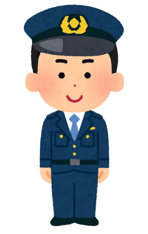 f:id:kumori-pannda:20210422151646p:plain