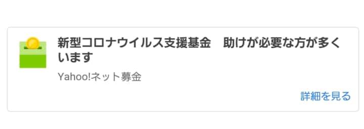 f:id:kumori-pannda:20210508102233j:plain