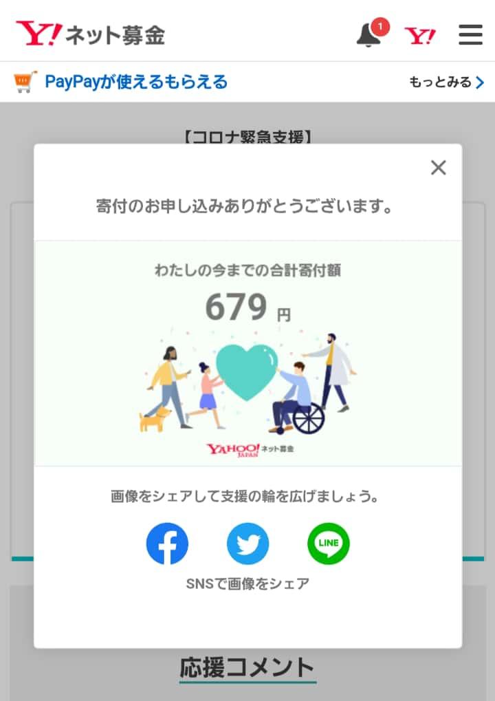 f:id:kumori-pannda:20210508102449j:plain