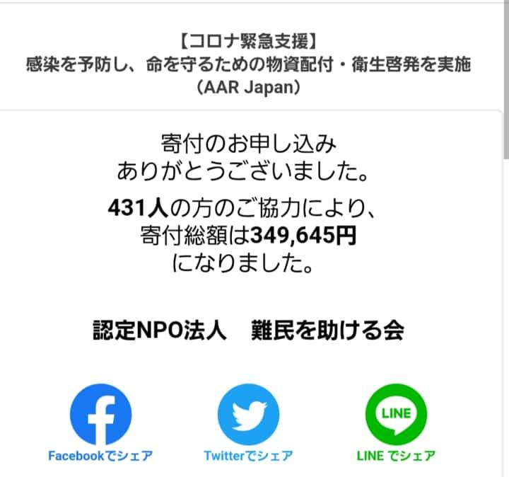 f:id:kumori-pannda:20210508102519j:plain