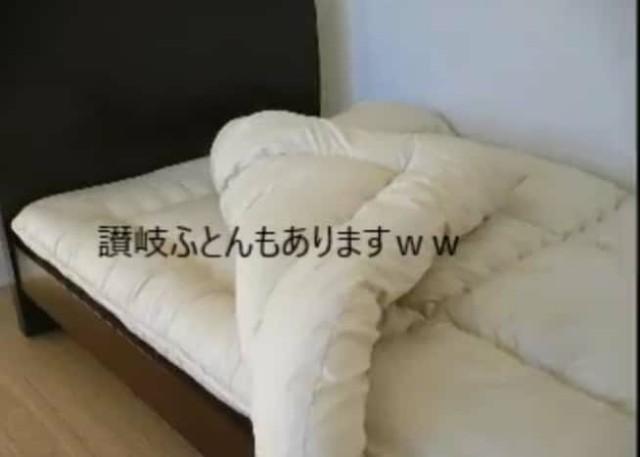 f:id:kumori-pannda:20210521170454j:plain
