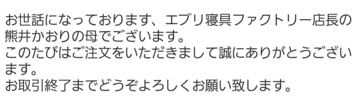 f:id:kumori-pannda:20210521172334j:plain