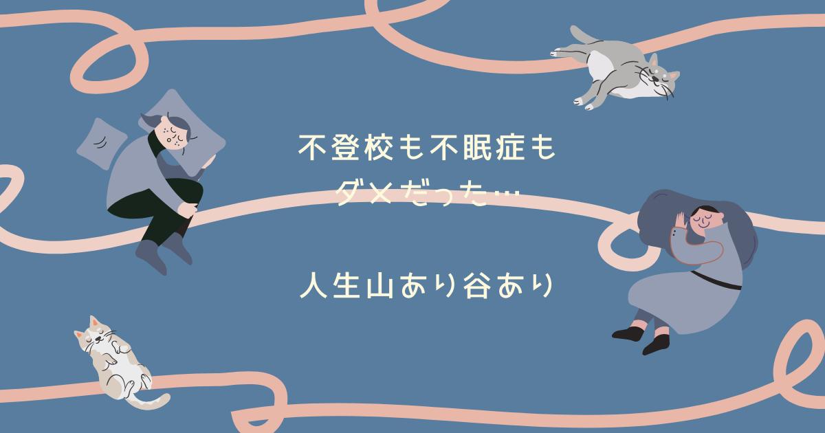 f:id:kumori-pannda:20210528232959p:plain