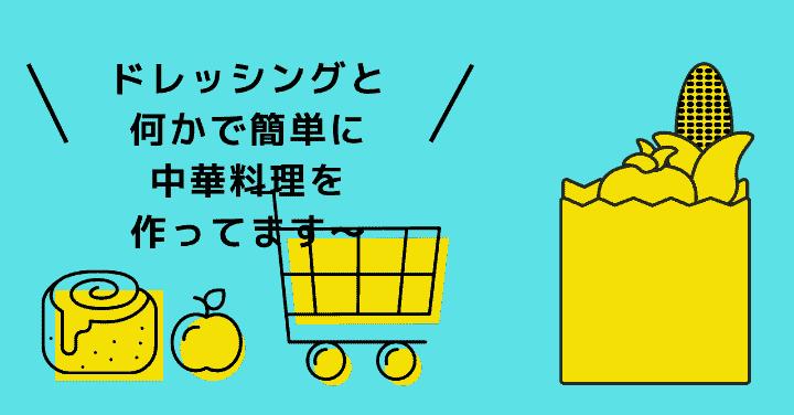 f:id:kumori-pannda:20210618195535p:plain