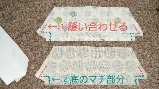 f:id:kumori-pannda:20210627172341j:image