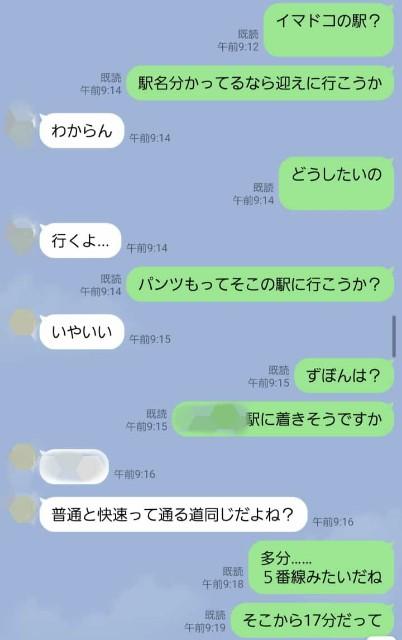 f:id:kumori-pannda:20210726092429j:image