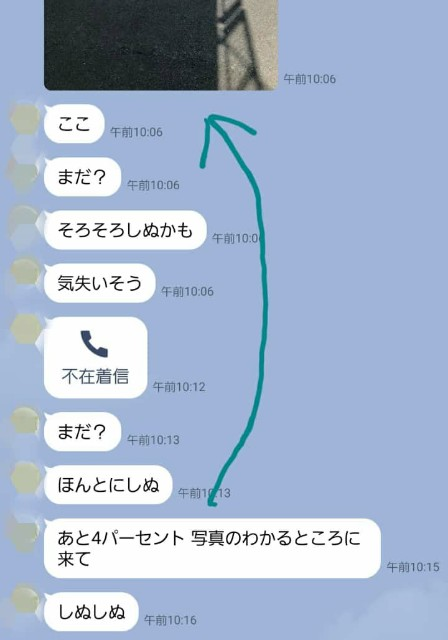 f:id:kumori-pannda:20210726092527j:image
