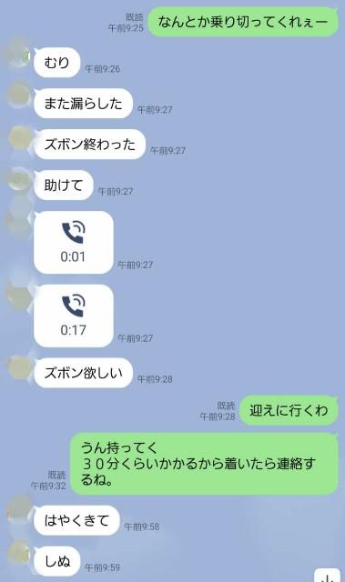 f:id:kumori-pannda:20210727120426j:image