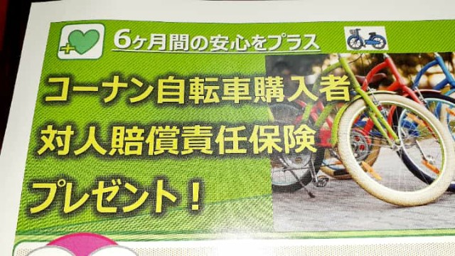f:id:kumori-pannda:20210804120951j:image