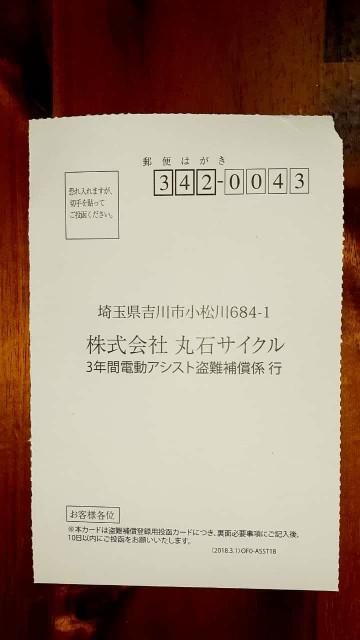 f:id:kumori-pannda:20210804121002j:image