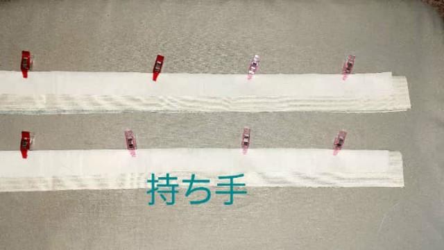 f:id:kumori-pannda:20210805164158j:image