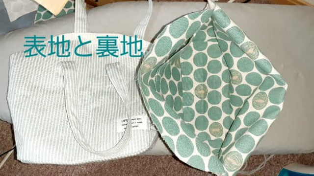 f:id:kumori-pannda:20210805164236j:image