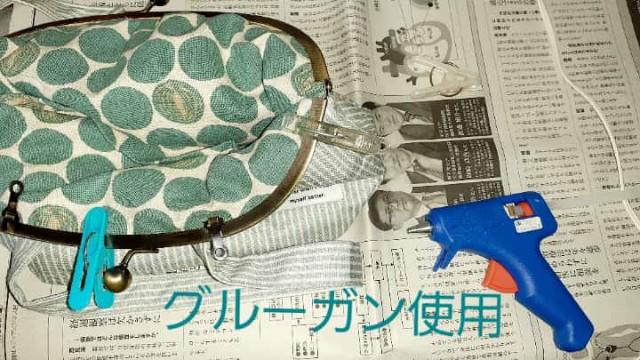 f:id:kumori-pannda:20210805164257j:image