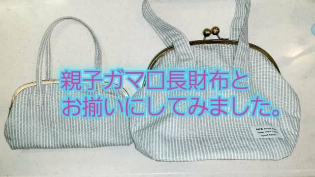 f:id:kumori-pannda:20210805164924j:image