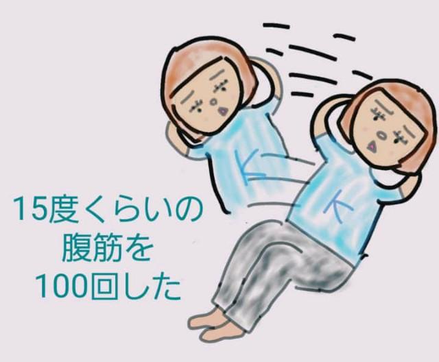 f:id:kumori-pannda:20210812185612j:image