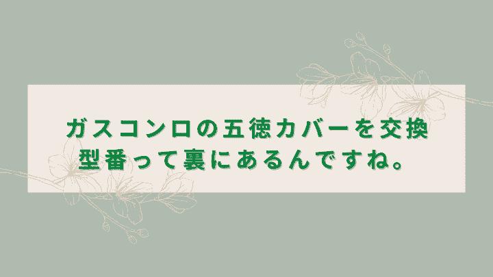 f:id:kumori-pannda:20210820102208p:plain