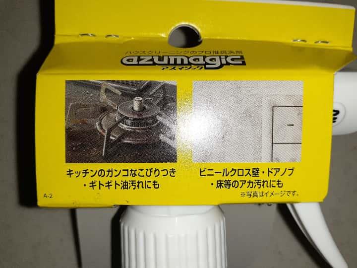 f:id:kumori-pannda:20210906105933j:plain