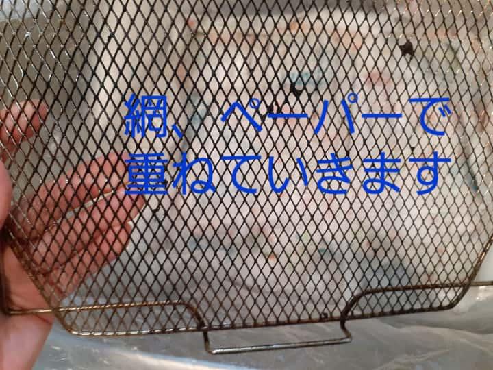 f:id:kumori-pannda:20210911235321j:plain