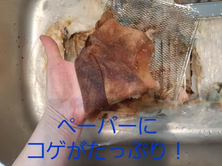 f:id:kumori-pannda:20210911235448j:plain