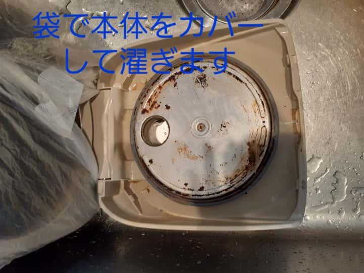 f:id:kumori-pannda:20210912000856j:plain