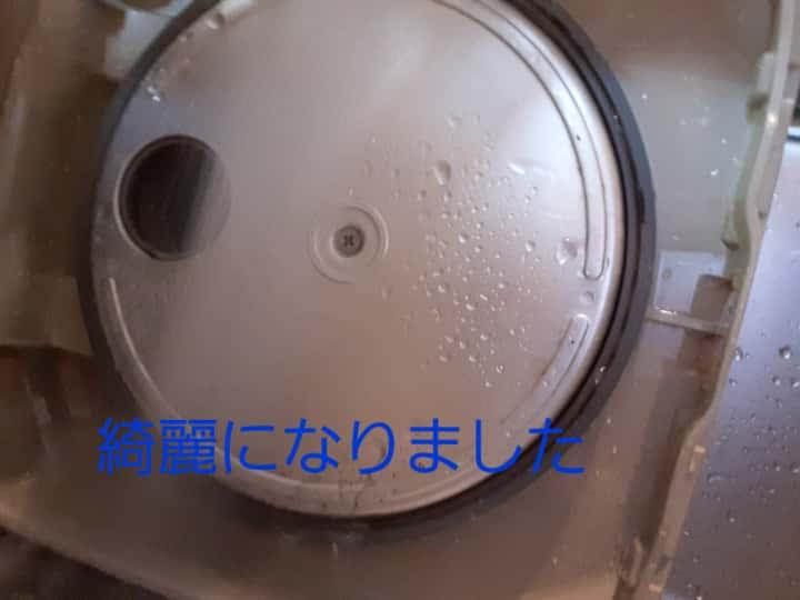 f:id:kumori-pannda:20210912000914j:plain