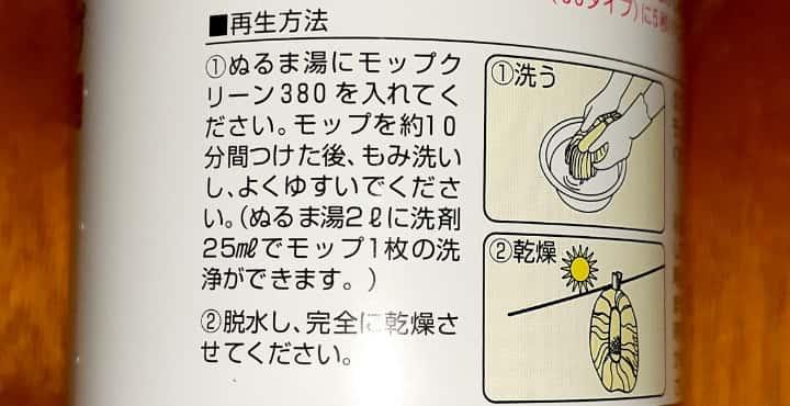 f:id:kumori-pannda:20210922104236j:plain