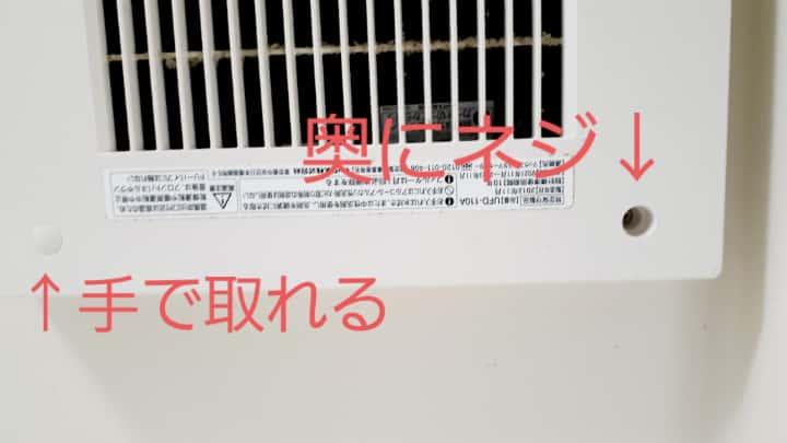 f:id:kumori-pannda:20211011192854j:plain