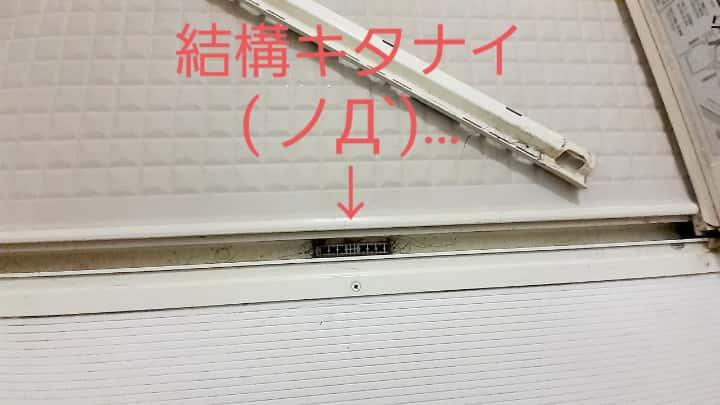 f:id:kumori-pannda:20211011193012j:plain
