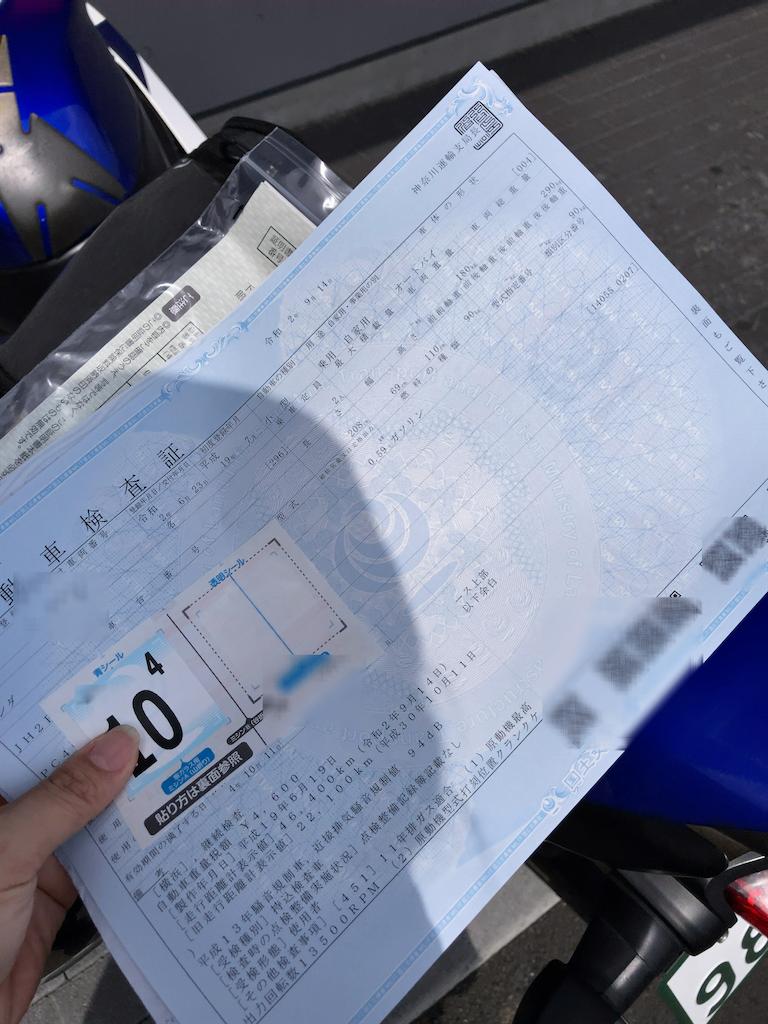 f:id:kumori-tokidoki-cat:20200914231856p:image