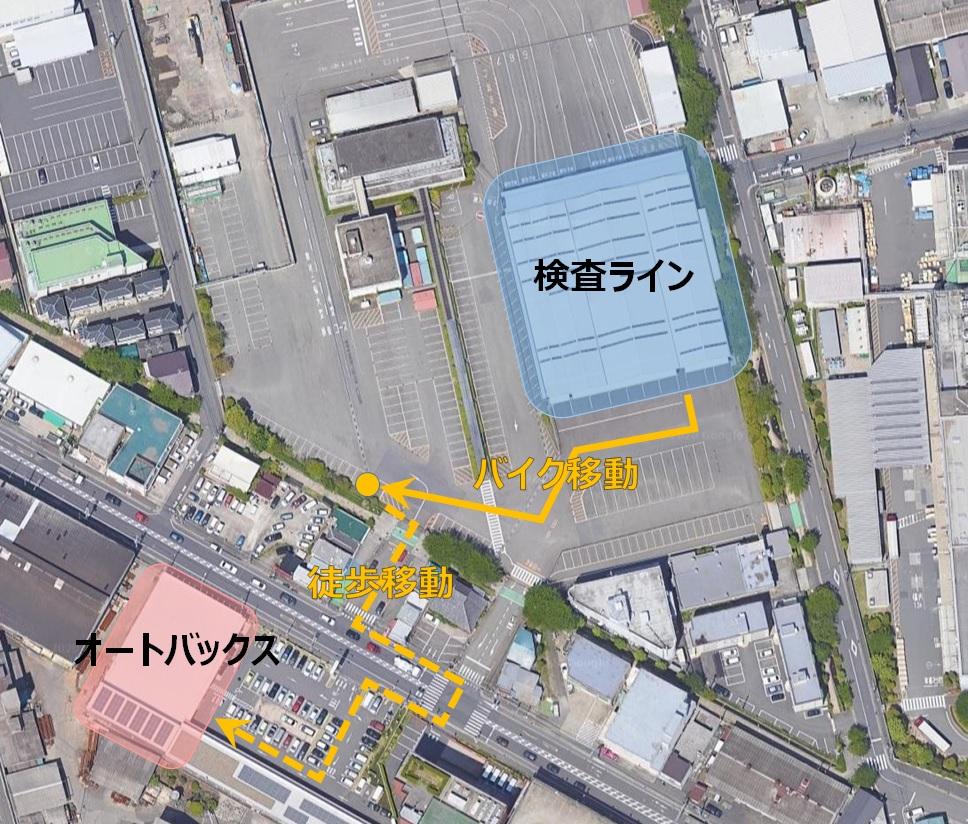 f:id:kumori-tokidoki-cat:20200916141339j:plain