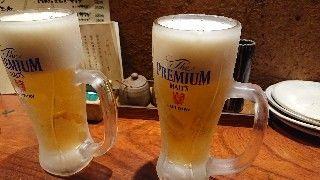 f:id:kumori8739:20200119194648j:image