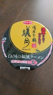 f:id:kumori8739:20200120134238j:image