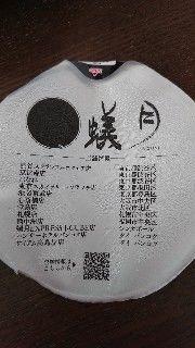 f:id:kumori8739:20200120134256j:image