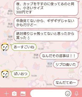 f:id:kumori8739:20200129162326j:image