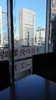 f:id:kumori8739:20200202143841j:image