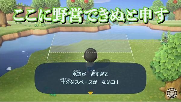 f:id:kumori8739:20200518102047j:plain