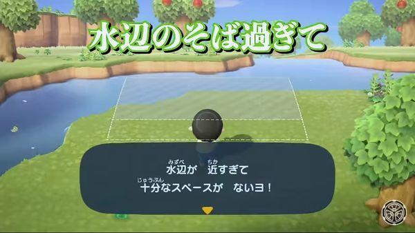 f:id:kumori8739:20200518102051j:plain