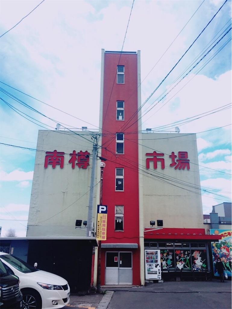 f:id:kumoribiniaruku:20180505200114j:plain