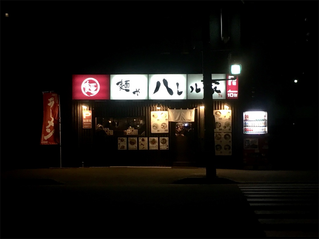f:id:kumoribiniaruku:20180516210321j:plain
