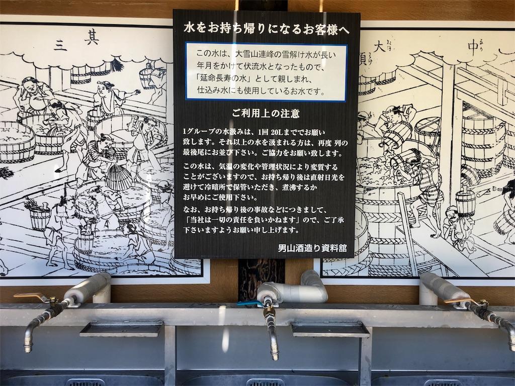 f:id:kumoribiniaruku:20180526123217j:plain