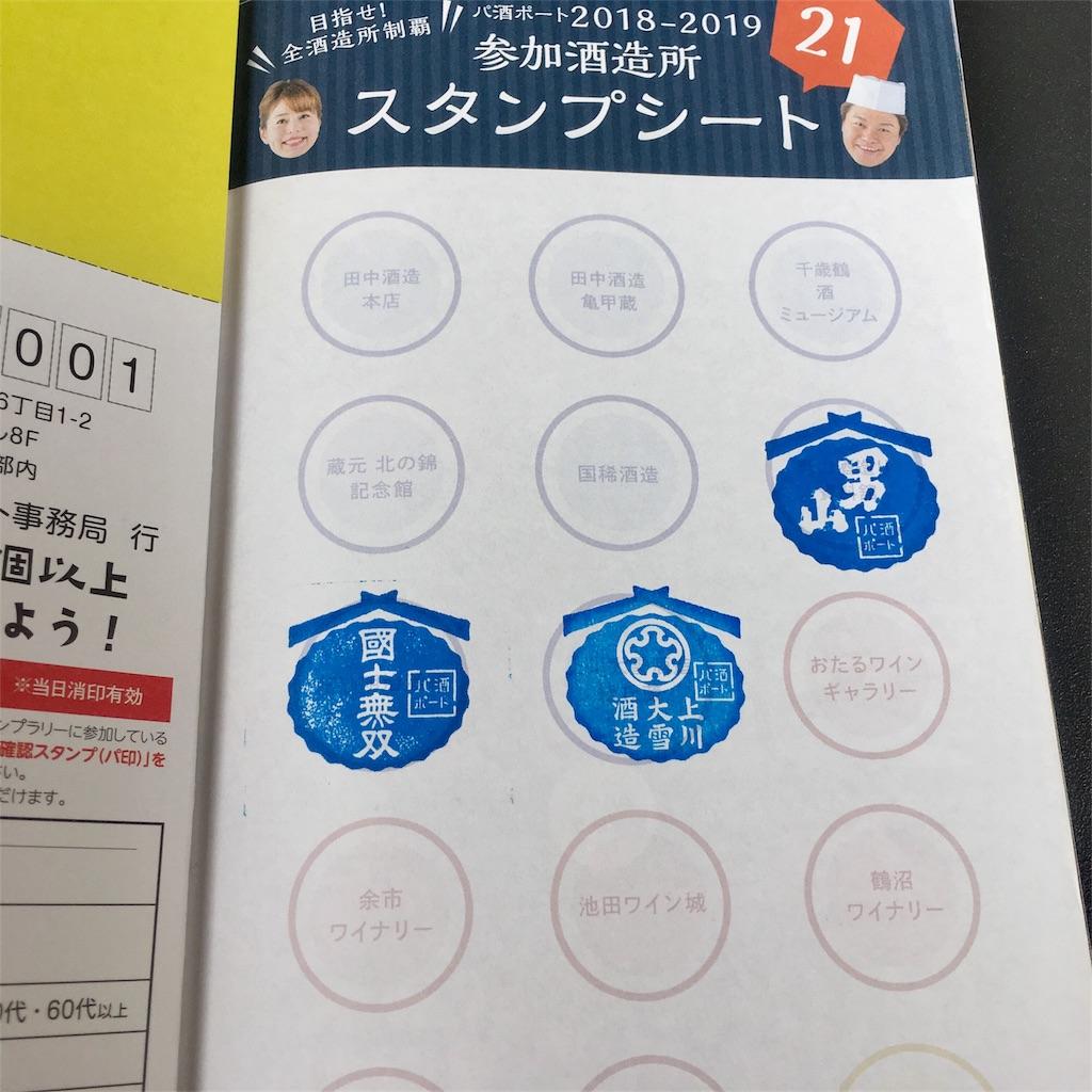 f:id:kumoribiniaruku:20180526123523j:plain