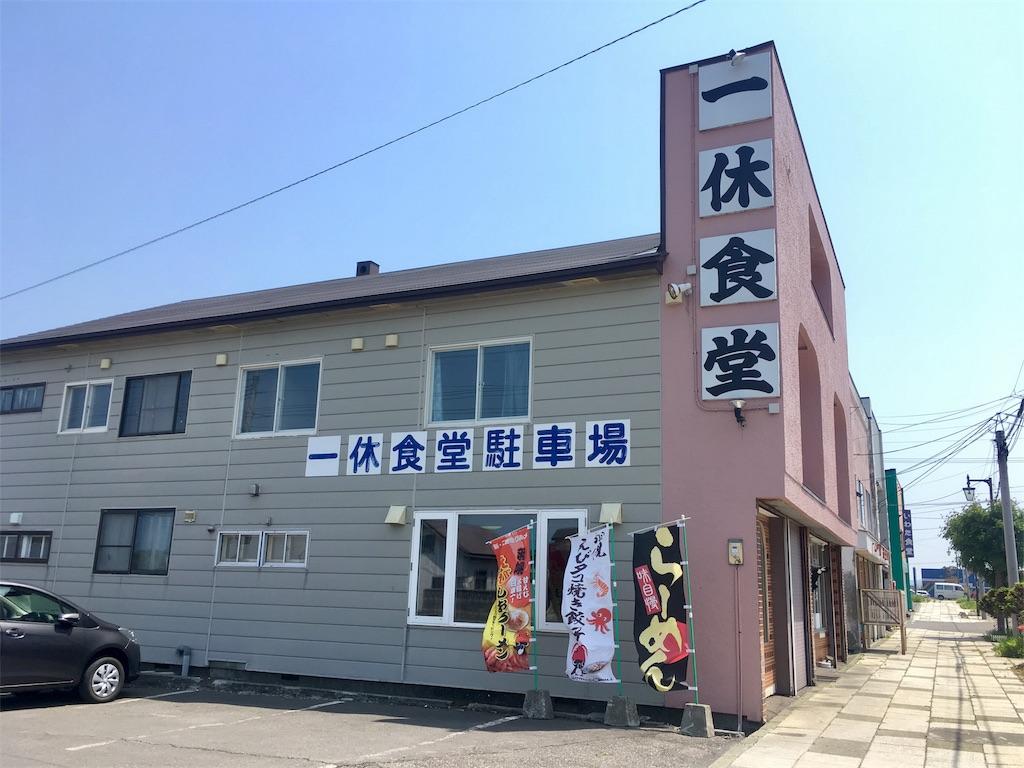 f:id:kumoribiniaruku:20180604125211j:plain