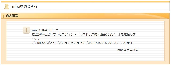f:id:kumoribiniaruku:20180608151734j:plain
