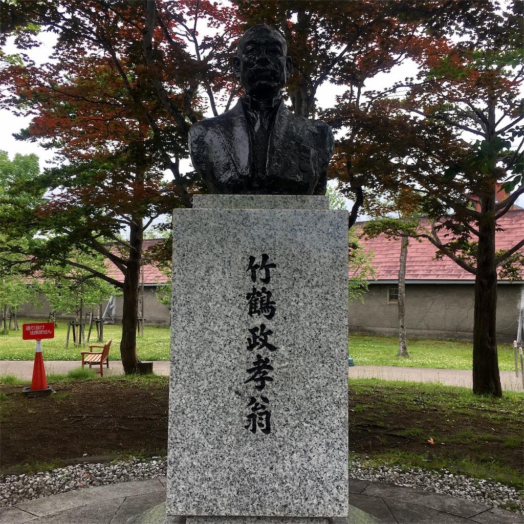 f:id:kumoribiniaruku:20180618103036j:plain