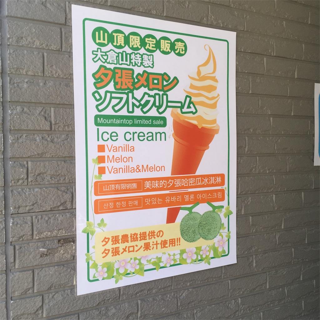 f:id:kumoribiniaruku:20180623224337j:plain