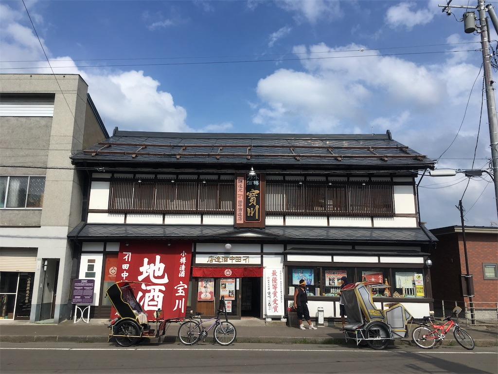 f:id:kumoribiniaruku:20180701192410j:image
