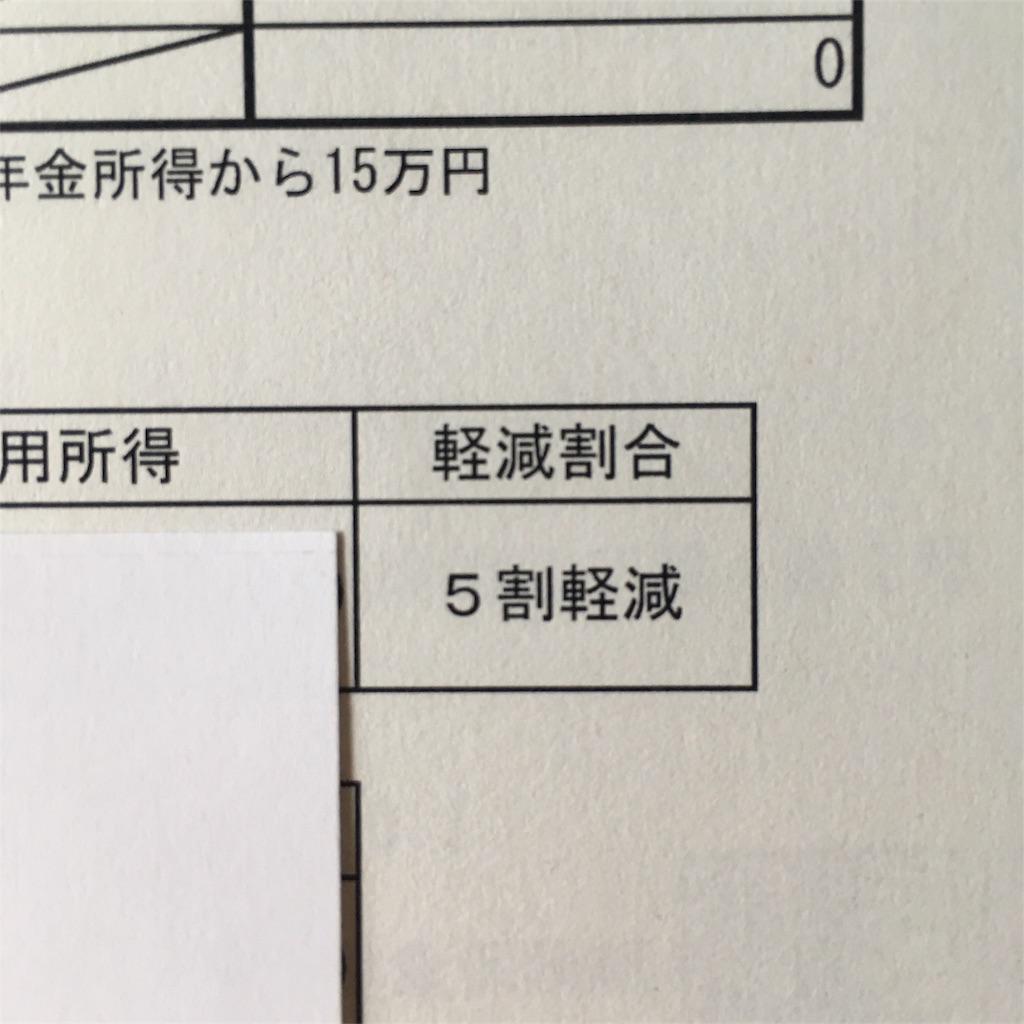 f:id:kumoribiniaruku:20180713162112j:plain
