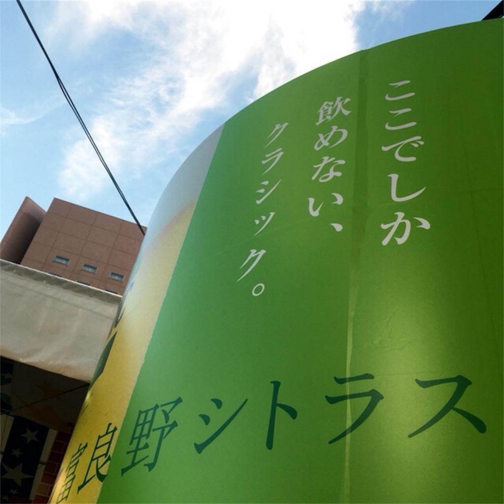 f:id:kumoribiniaruku:20180726224638j:image