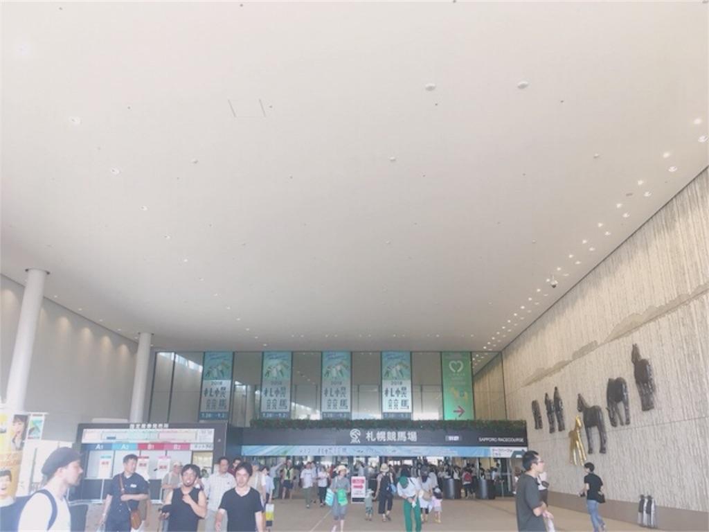 f:id:kumoribiniaruku:20180730152400j:image