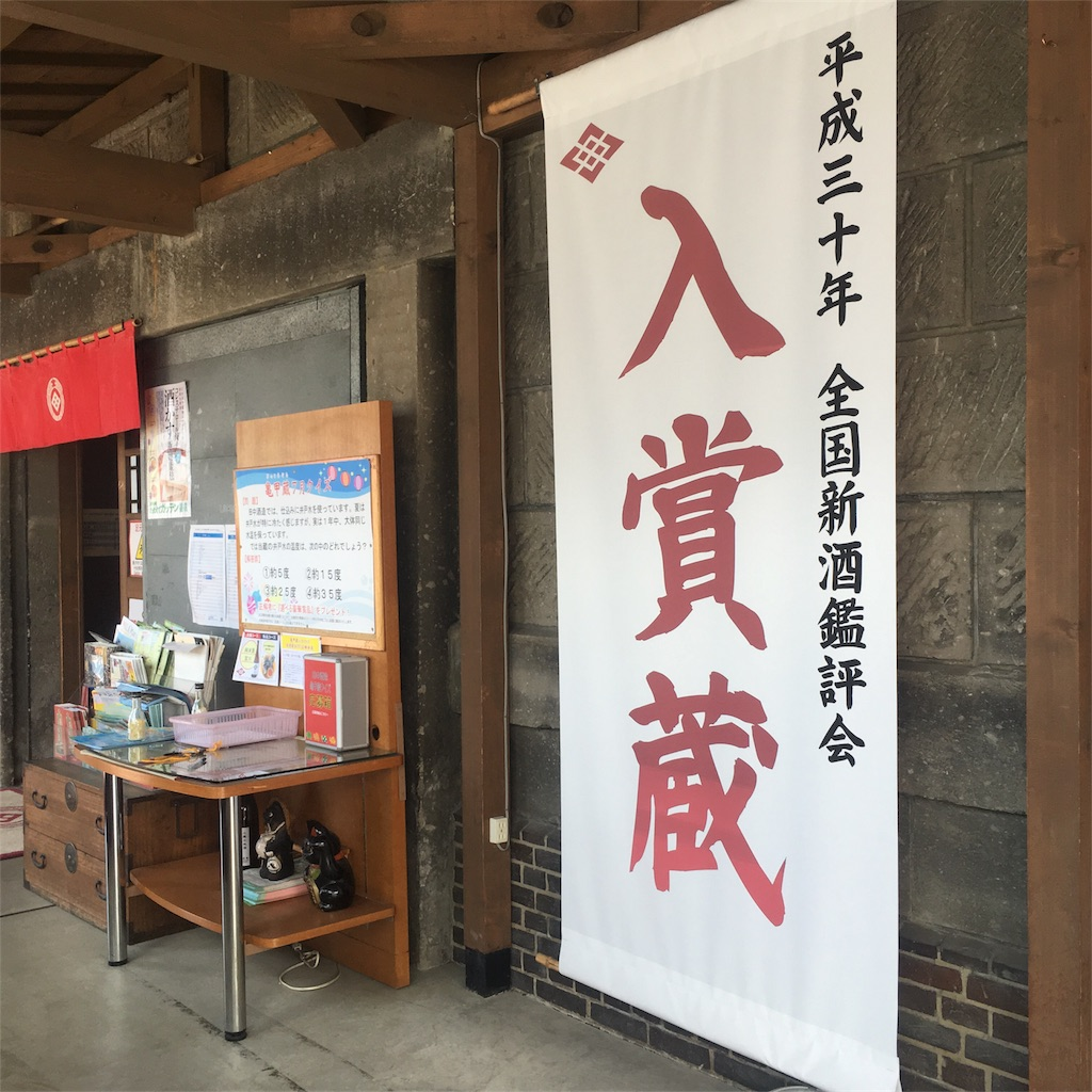 f:id:kumoribiniaruku:20180730183351j:image